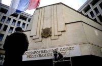 Евросоюз продлил на год санкции против Крыма