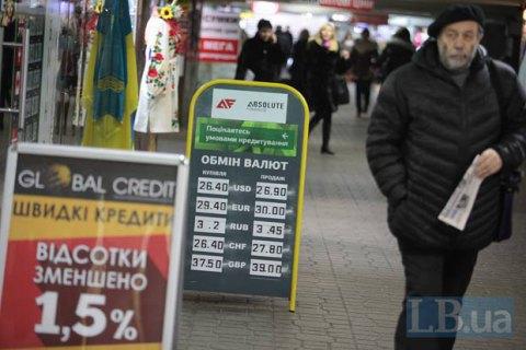 НБУ разрешил банкам менять курс валют в течение дня
