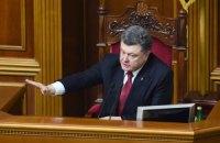 Порошенко положительно оценивает режим прекращения огня на Донбассе