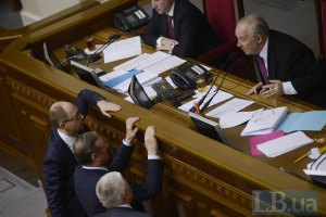 Рыбак вновь объявил перерыв в заседании парламента