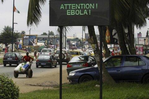 ВООЗ оголосила про закінчення спалаху Еболи вЗахідній Африці