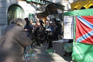 Кабмин отказался отрезать ДНР и ЛНР от газа, но заблокировал соцвыплаты