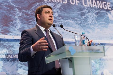 """Кабмин намерен инициировать отмену либо изменение """"закона Савченко"""", - Гройсман"""