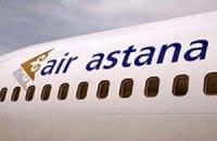 В Украину начнет летать казахстанская Air Astana