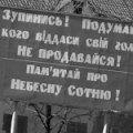 Чернігівщина: не вилами єдиними