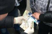 В Луцке контрразведчик СБУ задержан на взятке