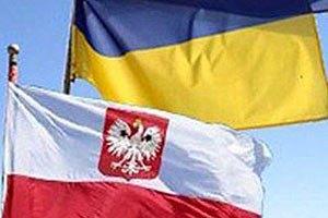 Польша открывает в Украине сеть визовых центров
