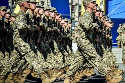 """День защитника Украины пройдет под лозунгом """"Сила непокоренных"""
