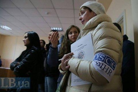 В РФ начала работу миссия БДИПЧ ОБСЕ понаблюдению завыборами