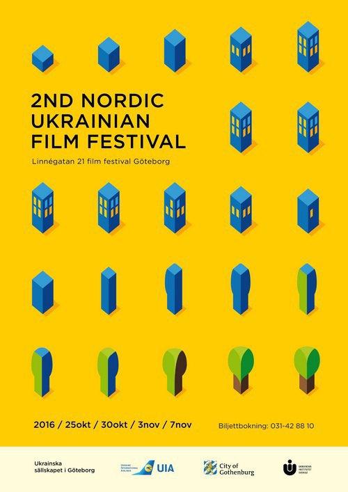 У шведському Гетеборзі відбудеться фестиваль українського кіно