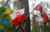 Волынский облсовет осудил резолюцию парламента Польши