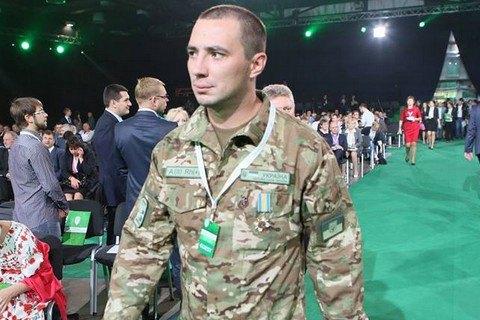 ЦИК не пустил известного бойца АТО во второй тур выборов в Павлограде
