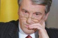 Ющенко проведет консультации по объединению демсил