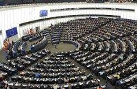 Европарламент советует Евросовету расширить санкции против России