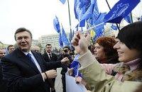 Донецк ожидает в субботу Януковича