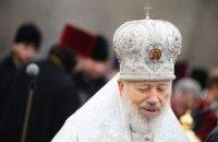 Источник: митрополит Владимир впал в кому