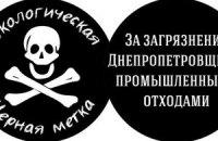 Черная метка для Ахметова
