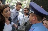 Журналистов не пускают к зданию Генпрокуратуры