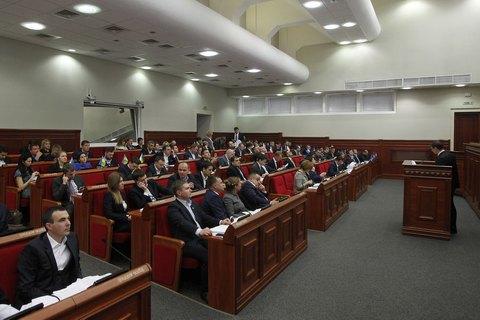 Киевсовет выступил против выборов на Донбассе