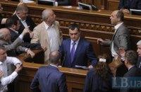 Захарченко: драки в центре Киева - провокации оппозиции