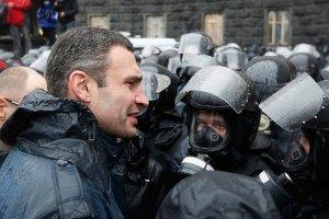 Кличко отправился на Банковую к Януковичу