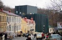 Внешний вид реконструированного театра на Андреевском спуске вызвал скандал