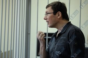 Луценко нашли больницу