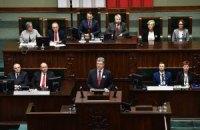 Порошенко цього тижня внесе законопроект про відмову від позаблоковості