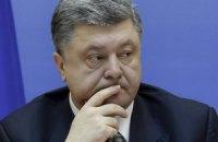 Порошенко: главари ДНР и ЛНР смогут принять участие в местных выборах