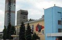 Все шахты Луганской области остановили работу