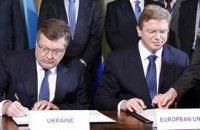 Украину наконец-то допустили к программам Евросоюза