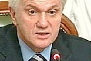 Литвин предлагает созвать спецзаседание с Ющенко и Тимошенко