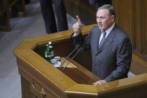 Ефремов уже говорит о четырехпроцентном проходном барьере в Раду