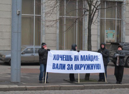 Харьков, митинг в поддержку Януковича