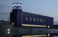 """В процессе реструктуризации """"Рошена"""" деньги за рубеж не выводились - Baker&McKenzie"""