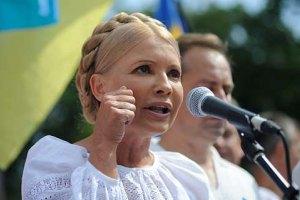 Тимошенко поддержала участников столкновений на Грушевского