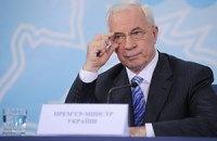Азаров: планы по евроинтеграции не изменились