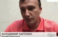 Мэр Ирпеня подтвердил отъезд из Украины