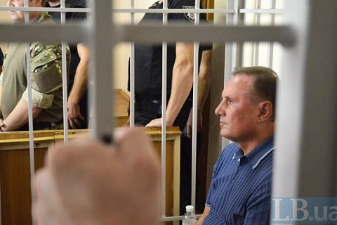 В СБУ рассказали об условиях содержания Ефремова
