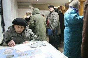 Киевлян-льготников приглашают в собесы