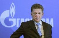 Миллер: Украина запасла на зиму рекордно мало газа