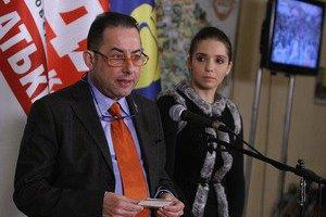 Вице-президент Европарламента призвал ЕС принять меры для освобождения Тимошенко