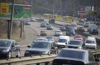 УДАР призвал всех водителей нажать на клаксоны