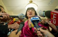 Герега подписала распоряжение о созыве сессии Киевсовета