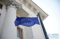 Министры стран Бенилюкса 23 ноября посетят Украину