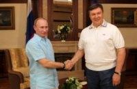 Янукович в Крыму провел неформальную встречу с Путиным