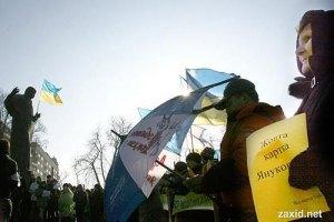 Львовские БЮТовцы объявили голодовку