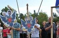 """В Одессе активисты """"Свободы"""" """"казнили"""" двухглавого орла из-за языка"""