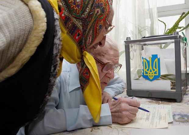 Село Подгорцы, Киевская область