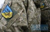 В штабе АТО опровергли информацию об отводе батальонов с позиций